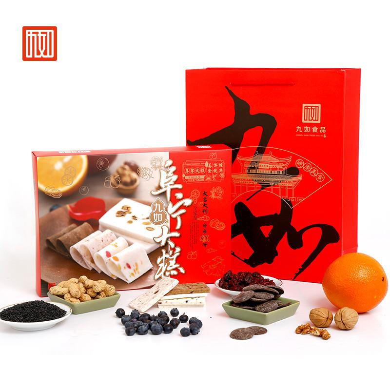 【九如】阜宁大糕江苏盐城特产云片糕零食糕点切糕年货送礼大礼盒